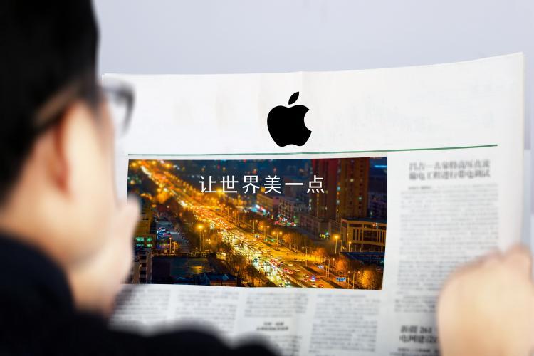 苹果时隔多年重返CES,称在保护用户隐私方面永