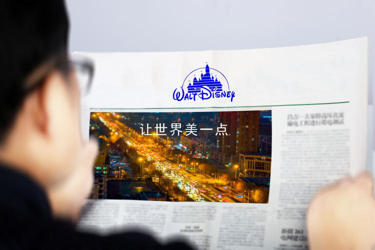 迪士尼将在Disney+上播出《花木兰》 投入10亿美元重启影视制作
