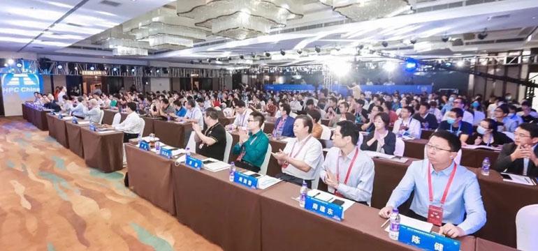 CCF HPC China 2020圆满落幕,超8万人云端参会