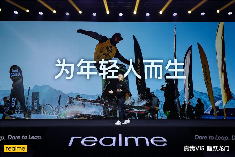 realmev1502