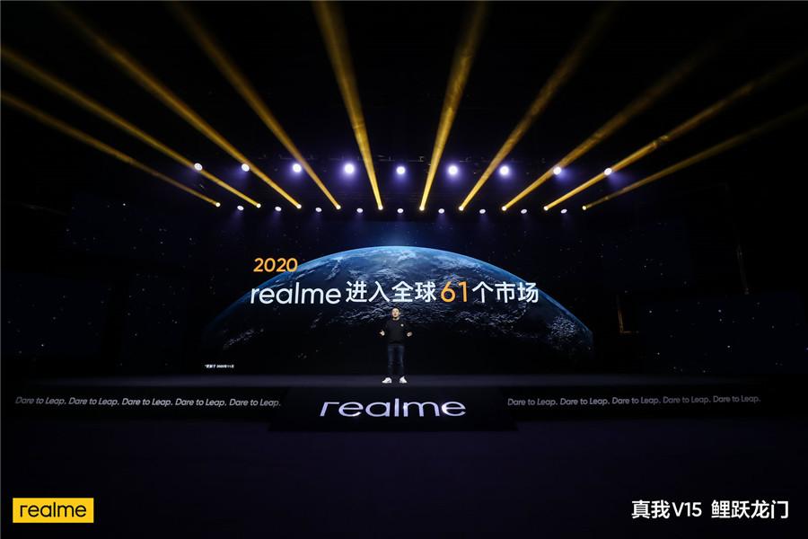 realmev1504