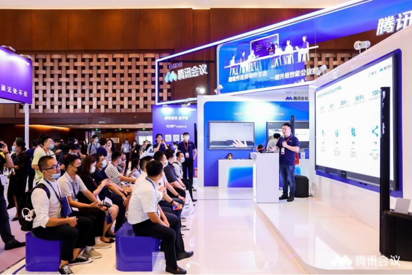恒达登录测速智能、高效的新一代线下会议室,腾讯会议首次展示全新升级Rooms